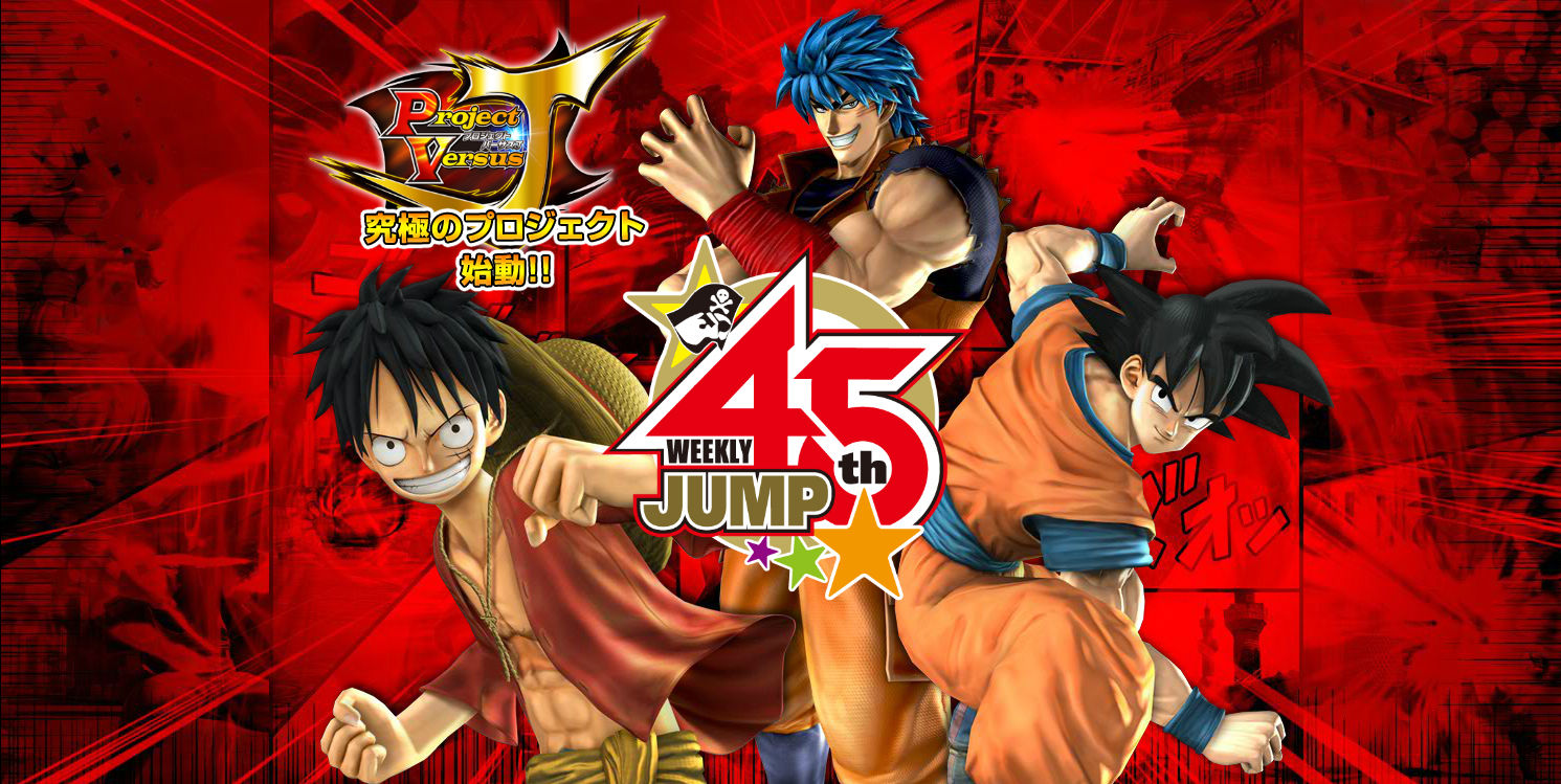J-Star Victory Vs dans Playstation 3 J-Stars_Victory_Versus_Poster