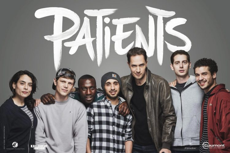 avis film patients