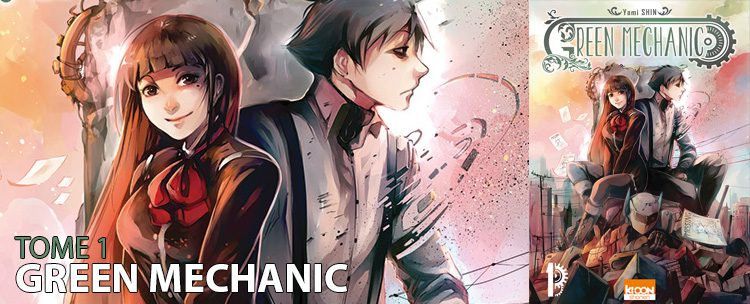 avis manga green mechanic tome 1